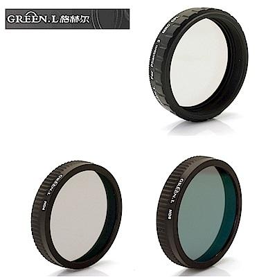 GREEN.L副廠適DJI大疆精靈3十六層膜 MC-CPL偏光鏡+ND4濾鏡+ND8濾鏡組