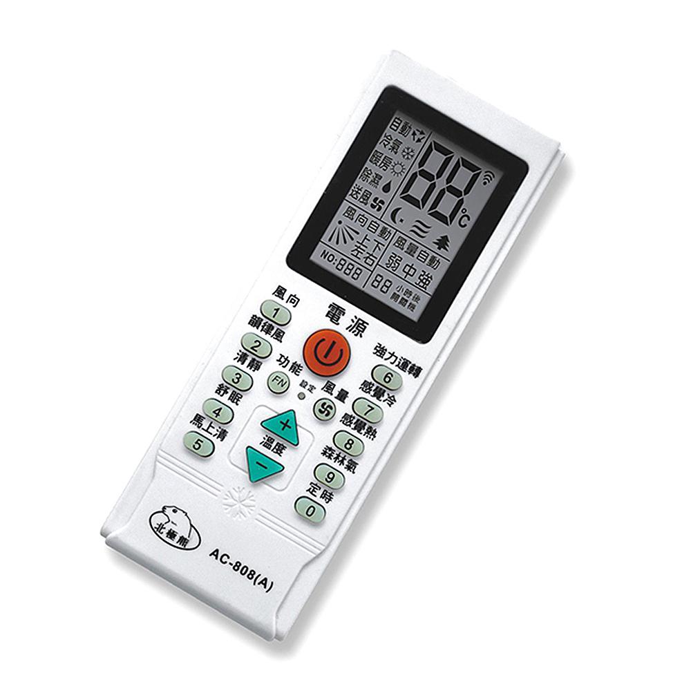 北極熊 冷氣萬用遙控器(758合一) RC-LPT6A