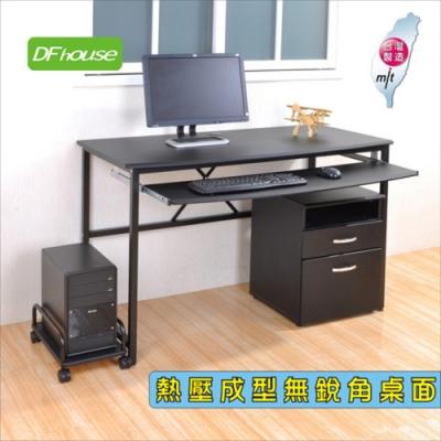 DFhouse艾力克多功能電腦桌+主機架+活動櫃-2色 大桌面 120*61*76