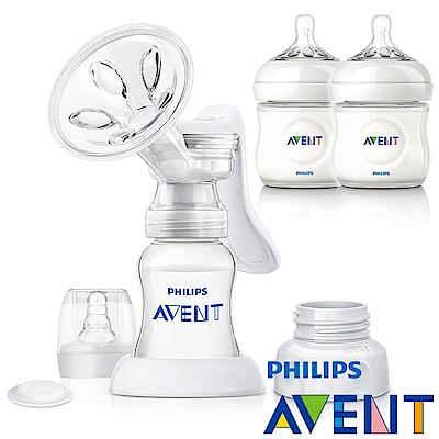 PHILIPS AVENT手動吸乳器奶瓶超值組(親乳感PP奶瓶125ml雙入)