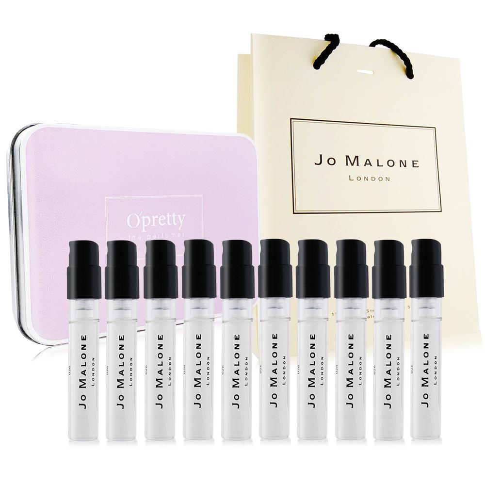*Jo Malone 經典揉香香水十入禮盒組-多款可選[附提袋]