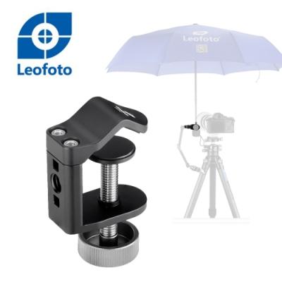 Leofoto 徠圖 UC-02 雨傘專用夾具