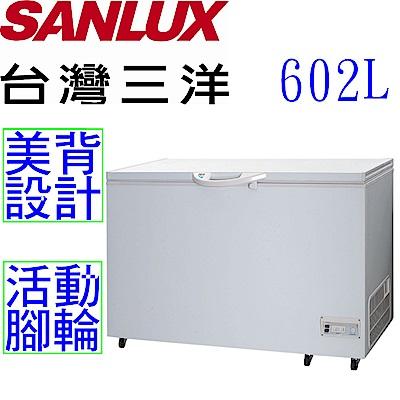 [無卡分期-12期] SANLUX台灣三洋 602L 上掀式冷凍櫃 SCF-602T