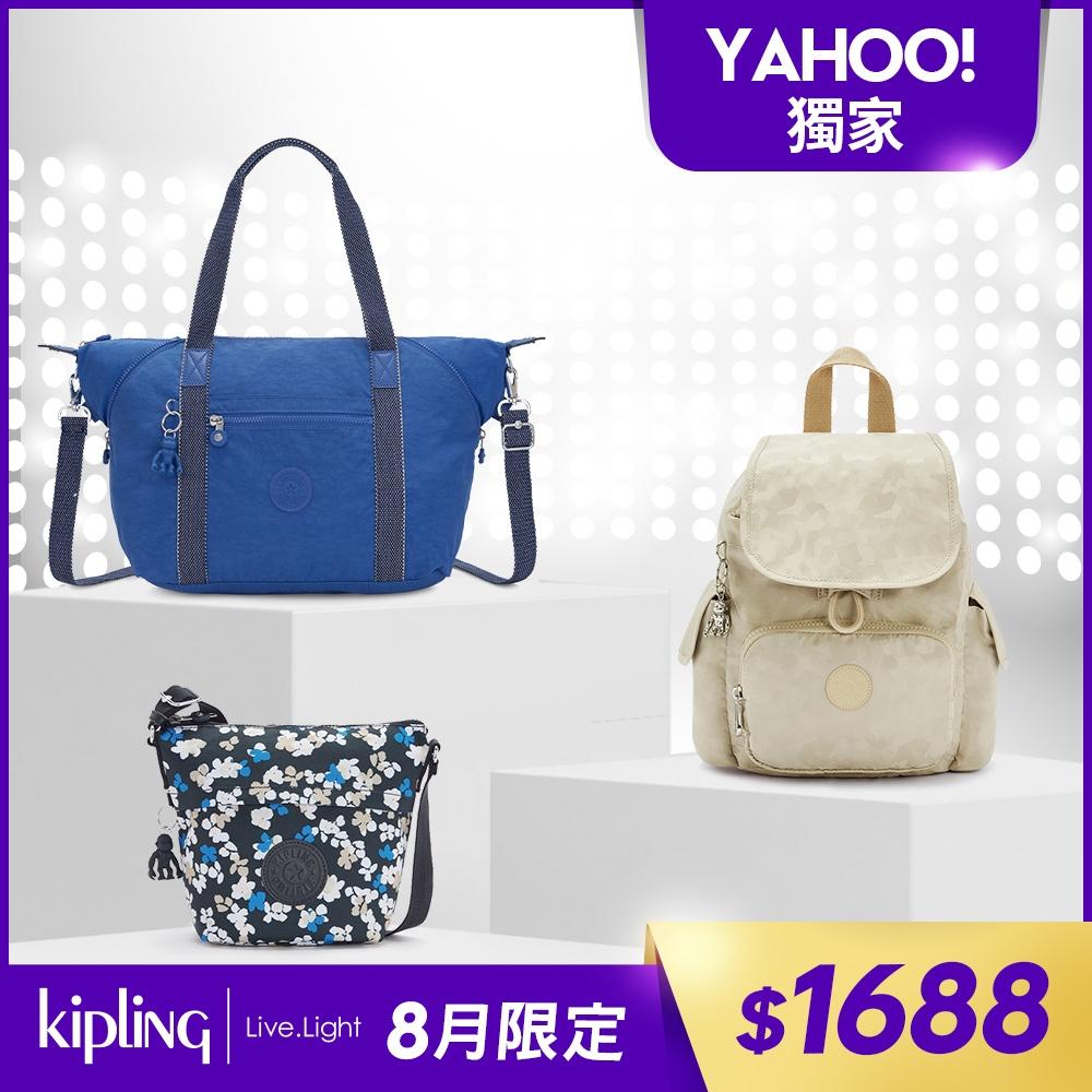 [限時搶]Kipling大容量典雅造型包(後背/側背多款任選均一價)