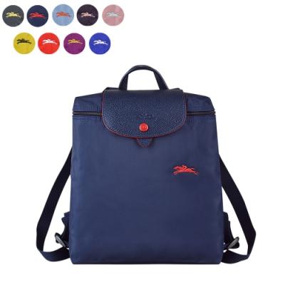 [時時樂限定]Longchamp 奔馬刺繡尼龍短提把後背包(九款均一價)