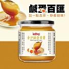 金沙鹹蛋黃醬(210g)