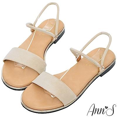 Ann'S放鬆機會-絨質小鑽扣可兩穿寬版平底涼鞋-杏