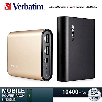 Verbatim 威寶 2.5A雙輸出 10400mAh 行動電源 高質感鋁合金