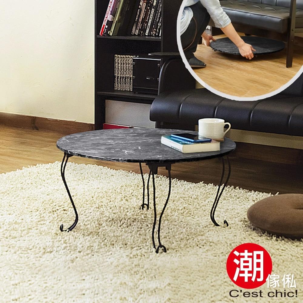 C'est Chic_露西小姐圓形和室桌-大理石紋 W60*D60*H31.5cm