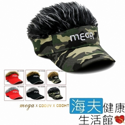 海夫健康生活館 MEGA COOUV 日本最夯 假髮帽 迷彩帽銀髮_MG-201