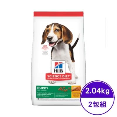Hill′s希爾思-幼犬小顆粒-雞肉與大麥特調食譜 4.5lb.2.04kg (2包組) (7139)