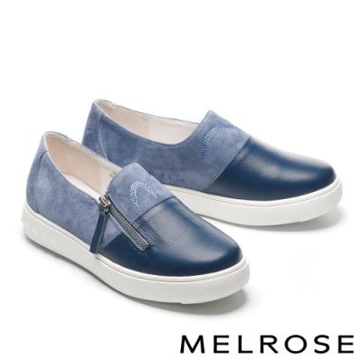 休閒鞋 MELROSE 魅力閃耀晶鑽異材質拼接拉鍊厚底休閒鞋-藍