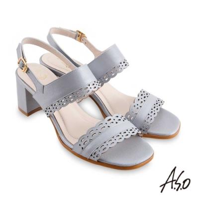 A.S.O 時尚流行 健步美型精緻鏤空線條粗跟涼鞋-淺藍