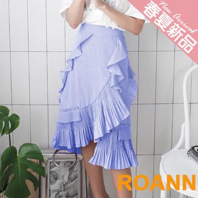 高腰條紋拼接不規則荷葉邊魚尾裙 (共二色)-ROANN