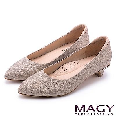 MAGY 簡約奢華風 親膚防磨閃爍夢幻低跟鞋-粉裸