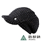【ATUNAS 歐都納】PRIMALOFT都會羊毛保暖毛帽A2AH1903N黑 product thumbnail 1