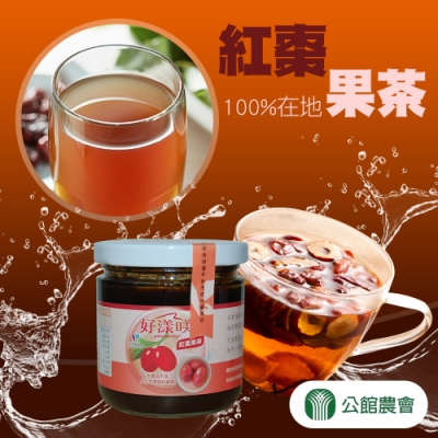 公館農會 天然紅棗果茶 (225g/罐)