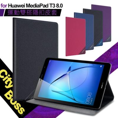 CITY BOSS for HUAWEI MediaPad T3 8.0 運動雙搭隱扣皮套