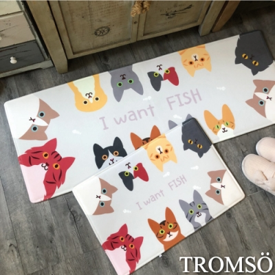 TROMSO 巴黎樂活短毛絨地墊(長 短套組)-M712貪吃小貓