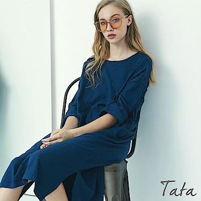 袖口反摺素面長版洋裝 共二色 TATA