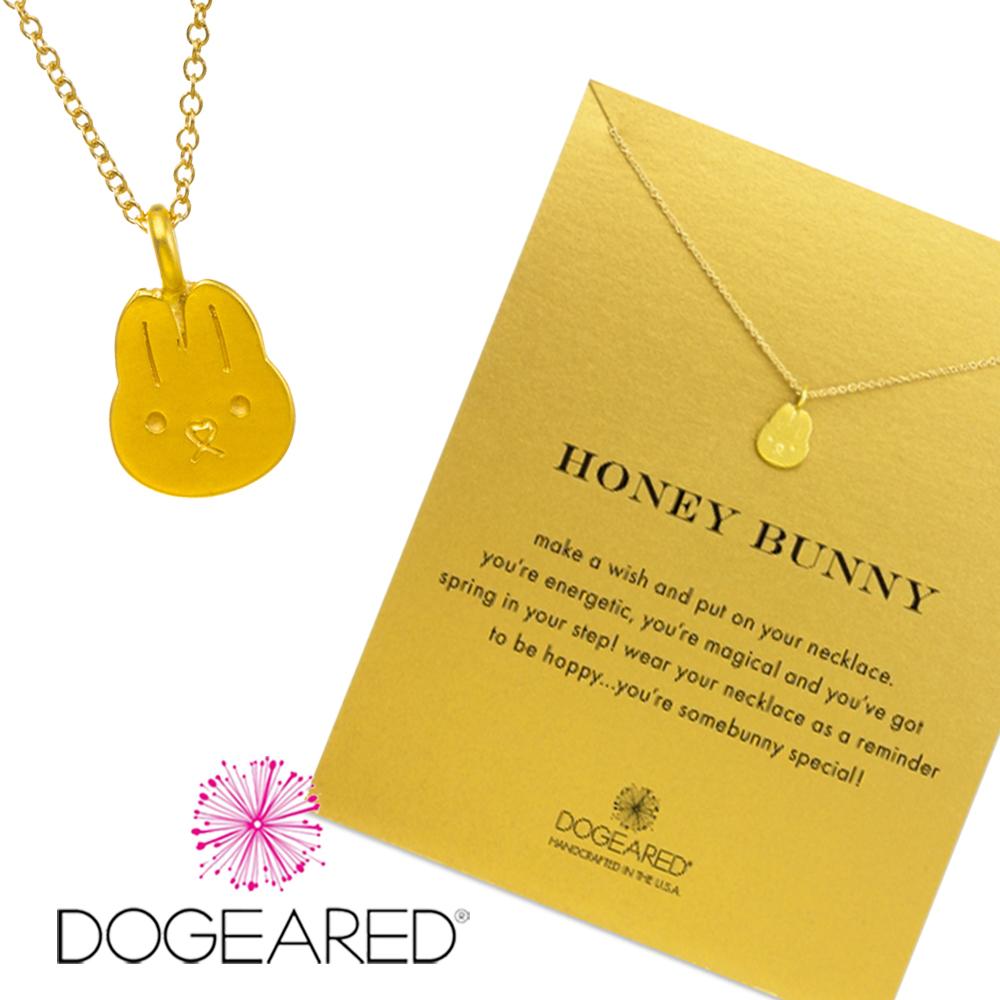 Dogeared cute bunny 金色小兔項鍊 獨一無二的你 附原廠盒