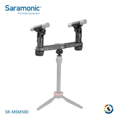 Saramonic楓笛 SR-MSM500 立體聲麥克風安裝支架