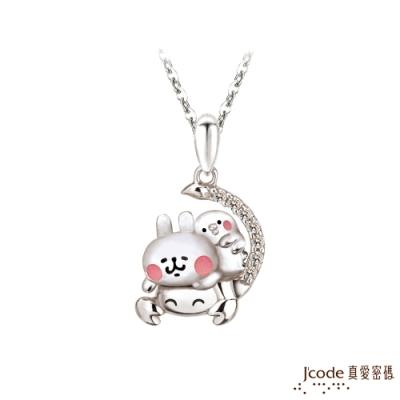 J code真愛密碼銀飾 卡娜赫拉的小動物-星座天蠍純銀墜子 送項鍊