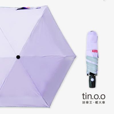 好傘王 電光輕大自動傘 超輕量/不透光/抗UV防曬/晴雨傘/防潑水/抗風雨傘(紫色)