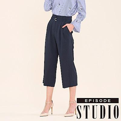 EPISODE Studio - 打褶腰帶設計七分寬褲(深藍)