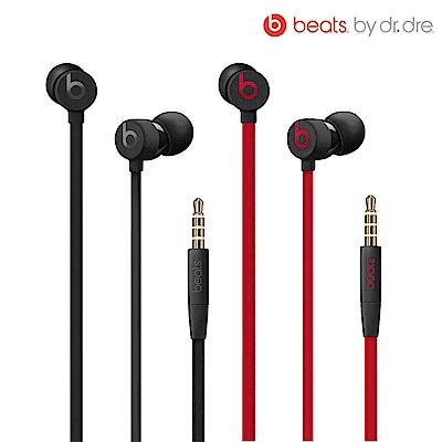 Beats urBeats3 入耳式耳機 - 3.5mm(原廠公司貨)