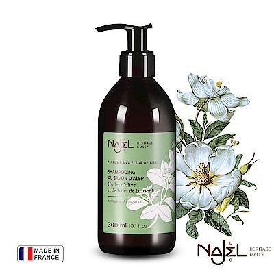 法國Najel梔子花阿勒坡古皂洗髮露300ml