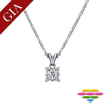 彩糖鑽工坊 GIA鑽石 30分 D/SI2 3EX+八心八箭車工 鑽石項鍊