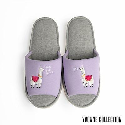 Yvonne Collection 羊駝開口拖鞋-淺紫M
