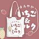 【89 zone】日系ins少女單肩斜挎/手提帆布包 (草莓菠蘿縱向中號) product thumbnail 1