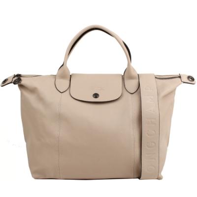 Longchamp Le pliage Cuir小羊皮寬版背帶折疊水餃包/斜背包(米杏色)