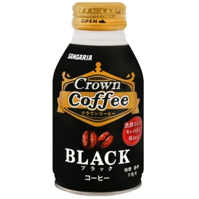 Sangaria 皇冠咖啡-Black(260g)