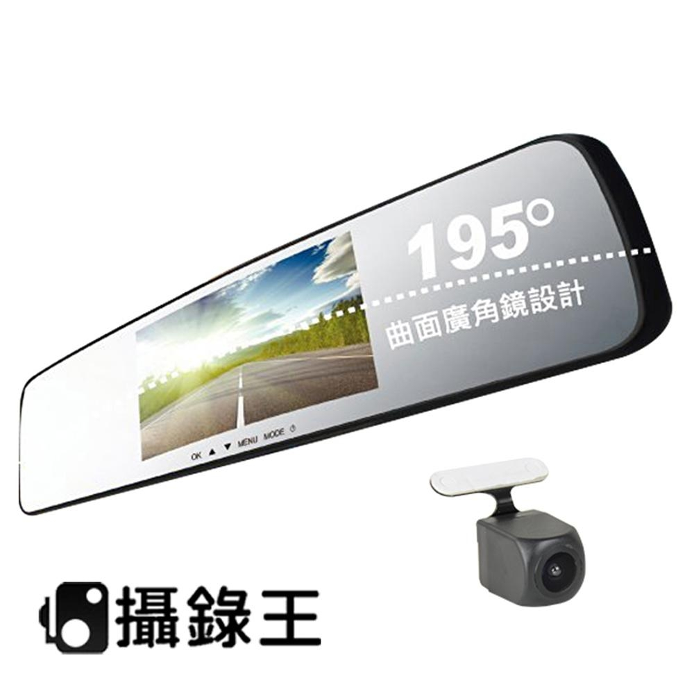 攝錄王 R8 Duo 1296P前後雙錄 曲面廣角鏡片 SONY感光 後視鏡行車紀錄器-快