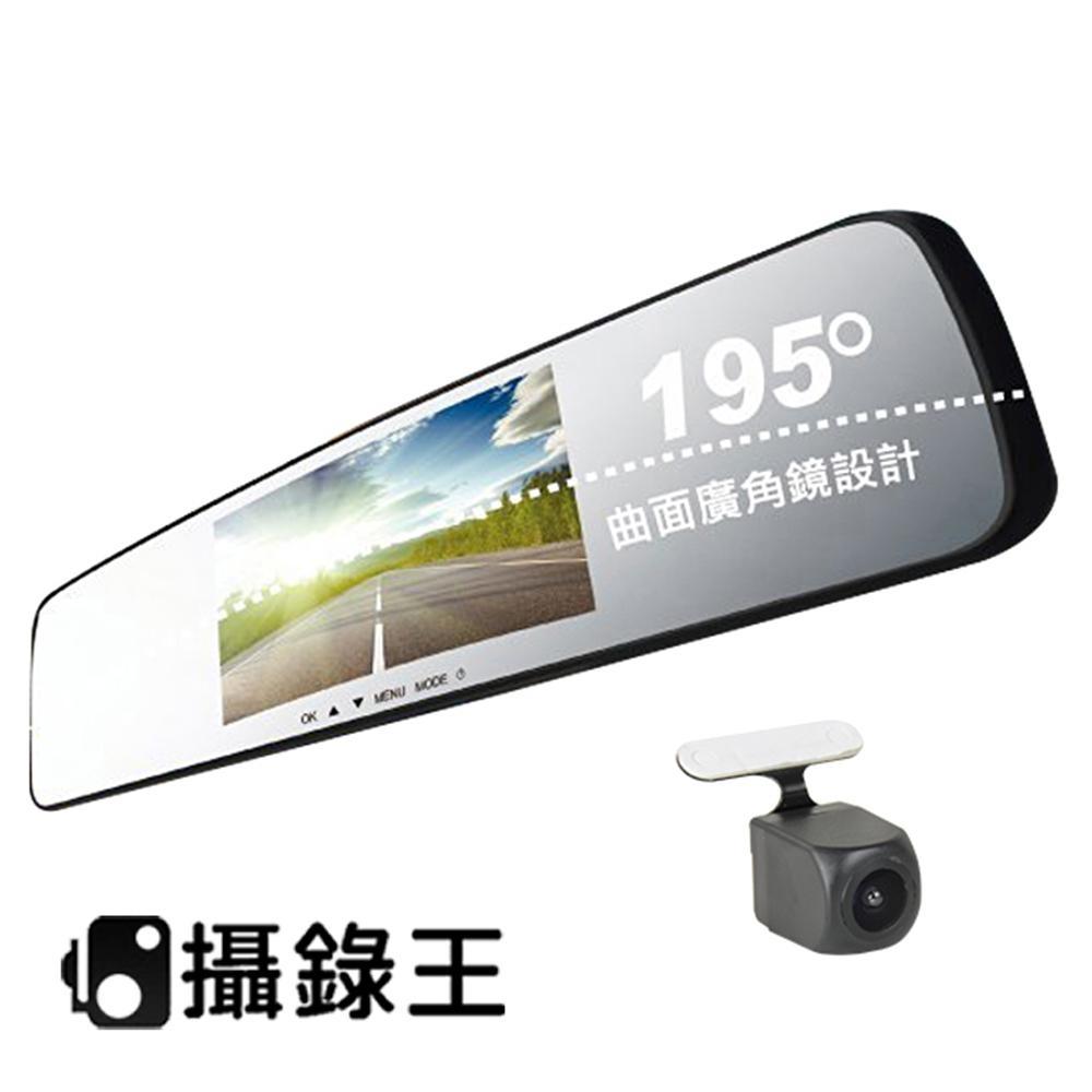 攝錄王 R8 Duo 1296P前後雙錄 曲面廣角鏡片 SONY感光 後視鏡行車紀錄器