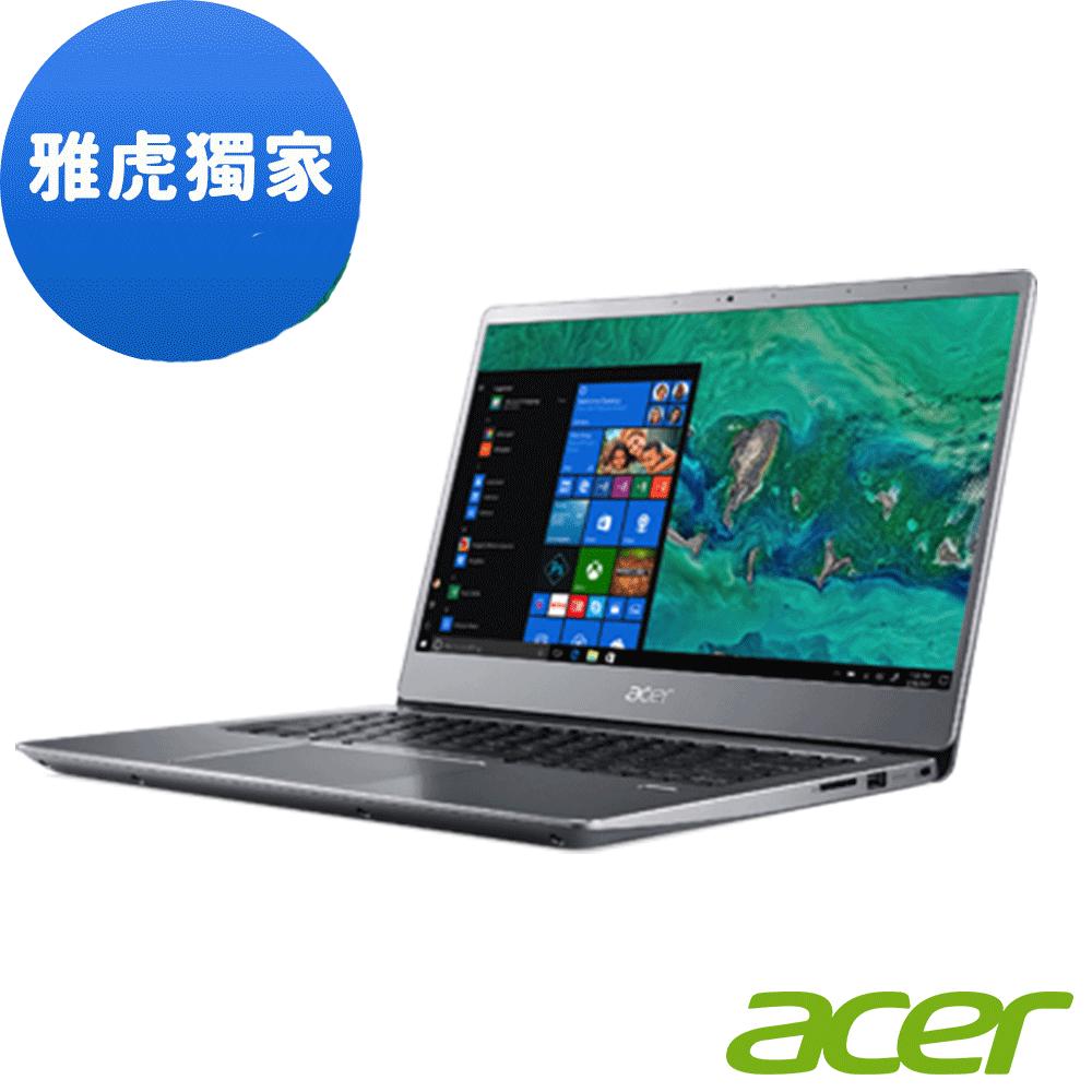 (結帳13900)Acer S40-10-37L2 14吋筆電(i3-8130/4G/128G/