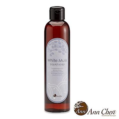 陳怡安手工皂-白麝香沐浴液態皂 250ml