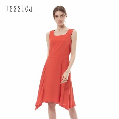 JESSICA-  紅色人造絲V領不規則裙擺優雅修身洋裝