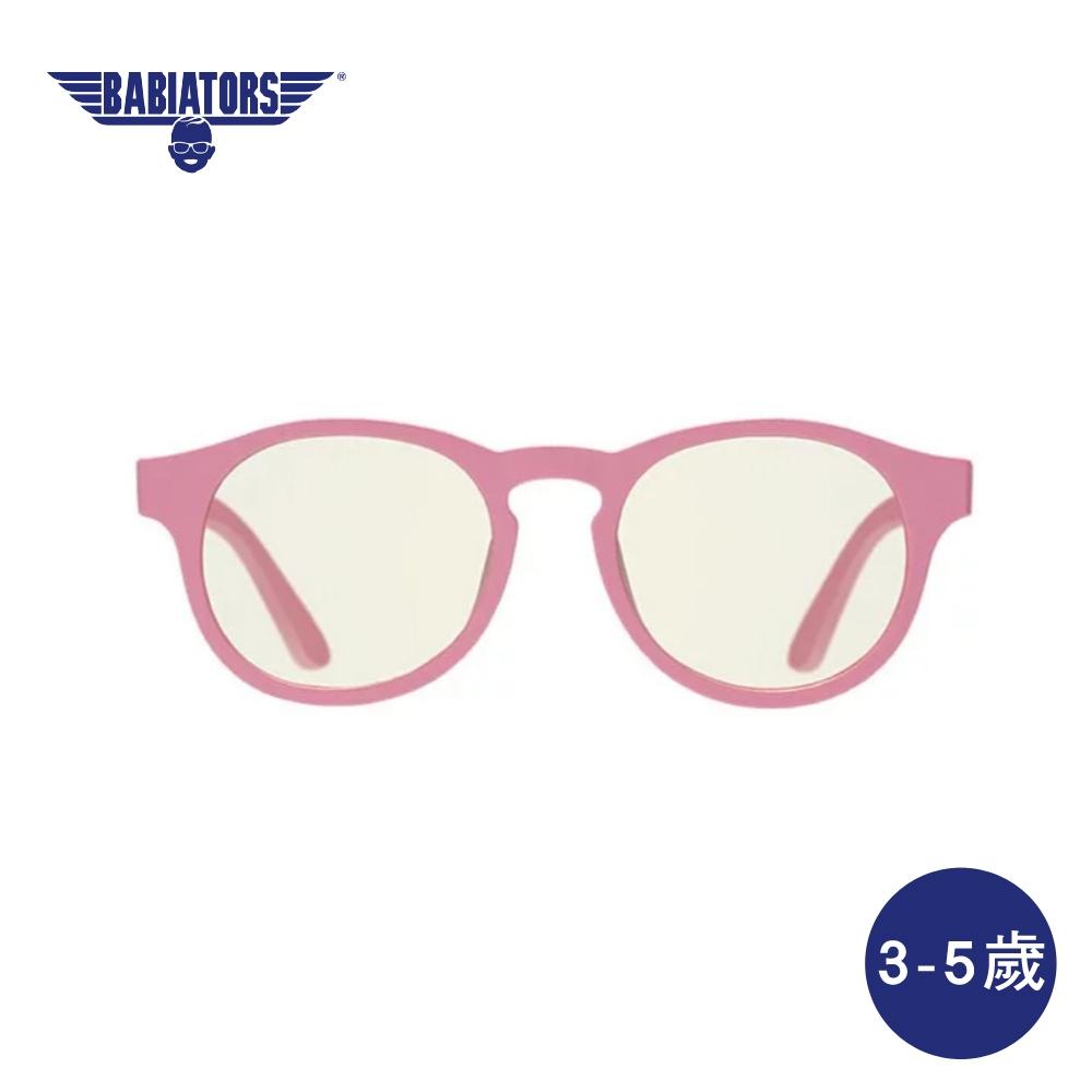 【Babiators】藍光眼鏡鑰匙孔圓框系列 - 粉紅糖瓷