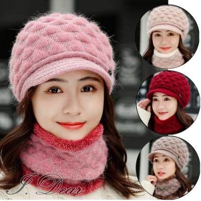 I.Dear-淑女兔毛絨混紡加絨加厚菱格紋鴨舌貝雷帽圍脖兩件套組(4色)