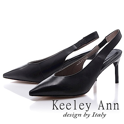 Keeley Ann 簡約美學~V口素面鬆緊帶真皮細高跟女巫鞋(黑色-Ann)
