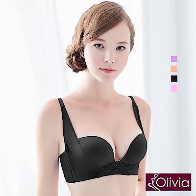 Olivia 3D無鋼圈集中無痕珠光杯內衣褲套組-黑色