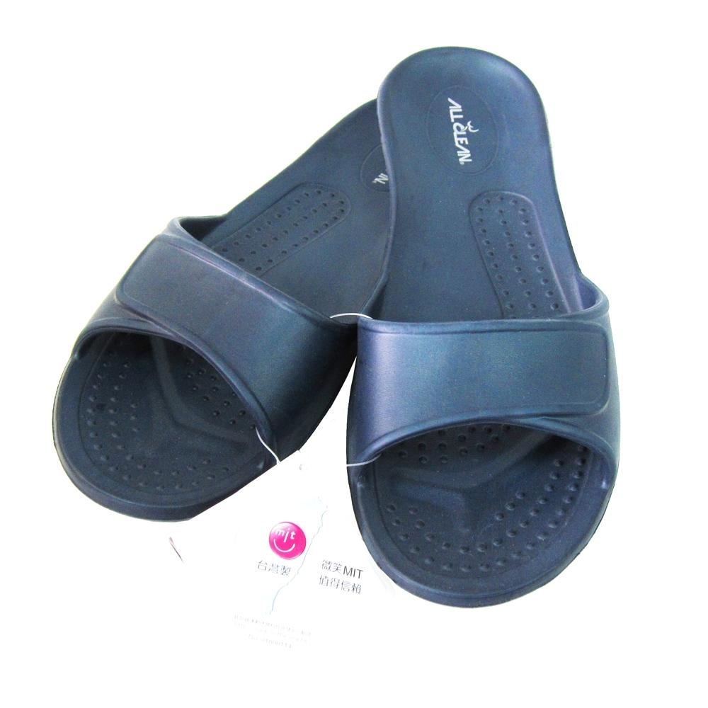 ALL CLEAN 環保室內拖鞋3雙-藍色