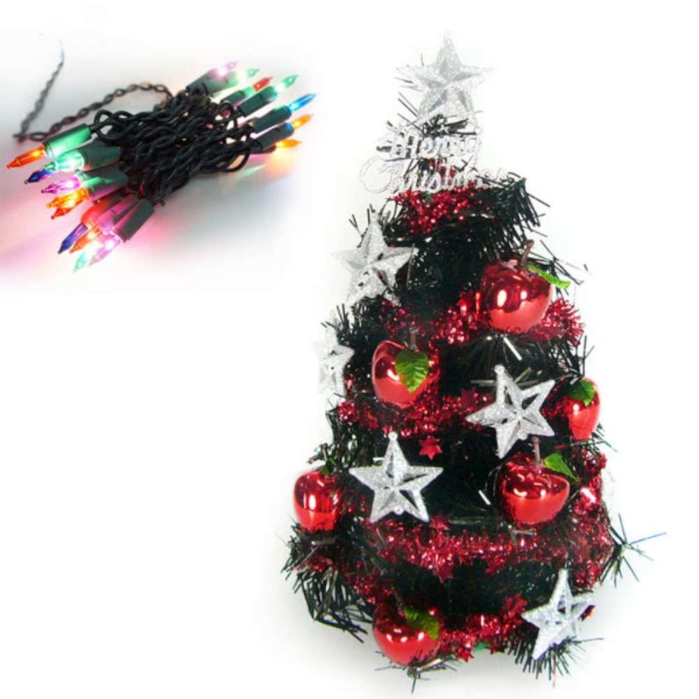 摩達客 1尺(30cm)銀星紅果黑色聖誕樹+20燈樹燈串(鎢絲插電式)