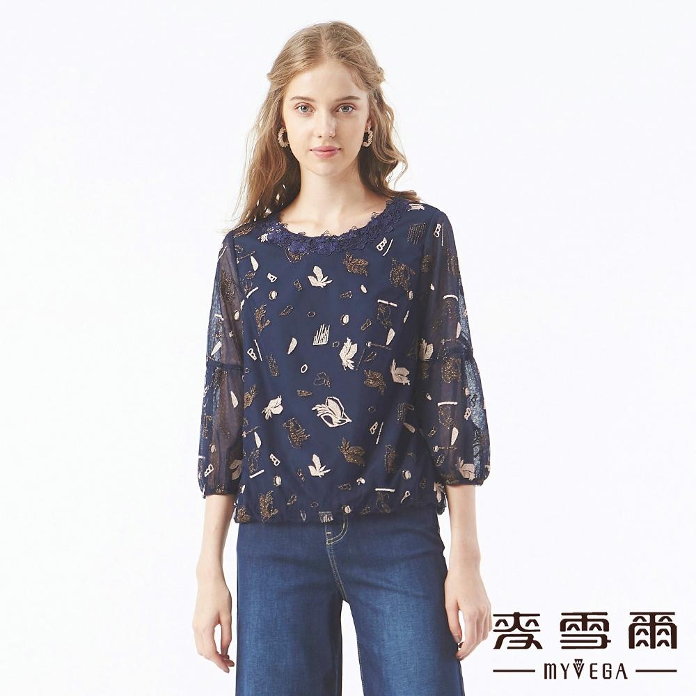 MYVEGA麥雪爾 蝴蝶網紗刺繡造型上衣-藍