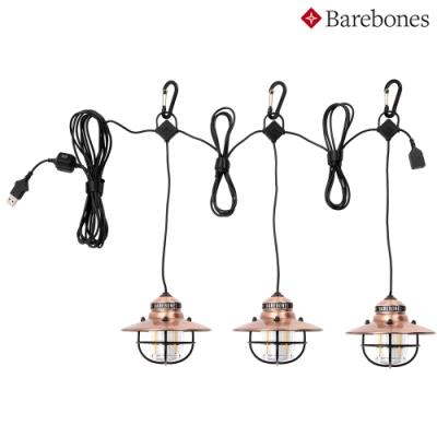 Barebones 串連垂吊營燈Edison String Lights LIV-269 / 古銅色