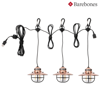 【Barebones】串連垂吊營燈Edison String Lights LIV-269 古銅色
